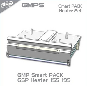 GMP Smart PACK Heater Set(GSP-155195 Heater + Guide)