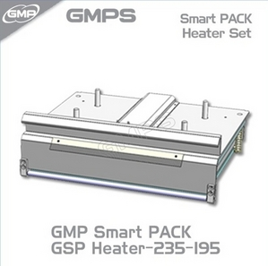 GMP Smart PACK Heater Set(GSP-235195 Heater + Guide)